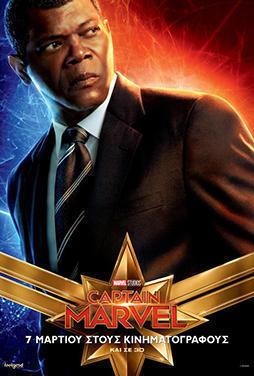 Captain-Marvel-57