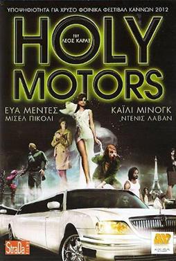 Holy-Motors-50