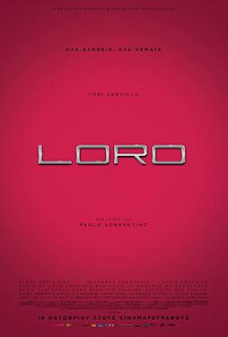 Loro-50