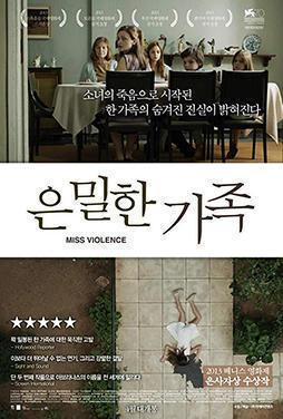 Miss-Violence-53