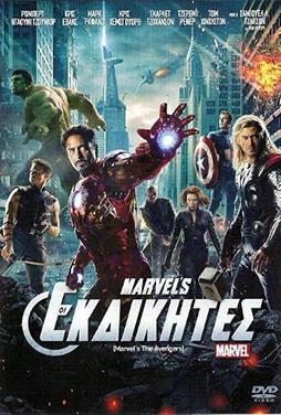 The-Avengers-2012-54
