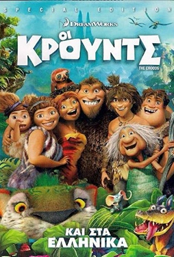 The-Croods-50