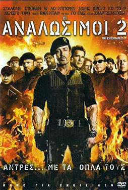 The-Expendables-2-50