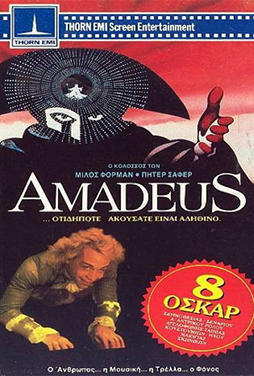 Amadeus-50