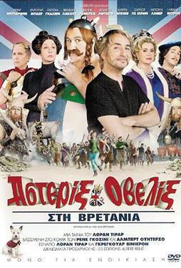 Asterix-Obelix-Au-Service-de-Sa-Majeste-50