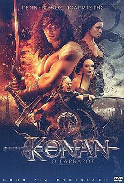 Conan-the-Barbarian-2011-50