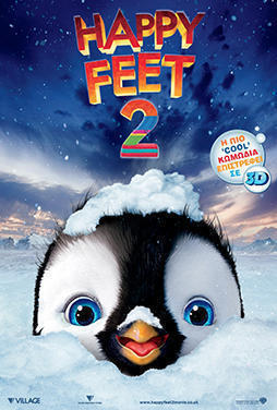 Happy-Feet-Two