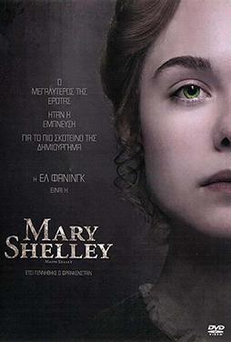 Mary-Shelley-54