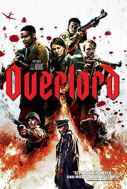 Overlord-56