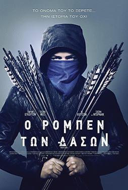 Robin-Hood-2018-50