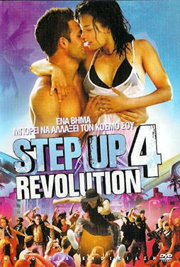 Step-Up-Revolution-50