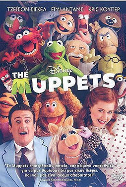 The-Muppets-50
