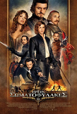 The-Three-Musketeers-2011