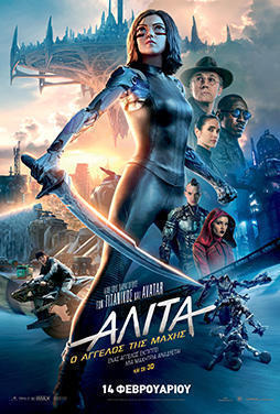Alita-Battle-Angel-53