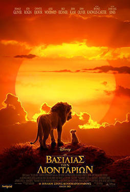 The-Lion-King-2019-51