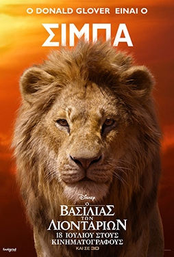 The-Lion-King-2019-53