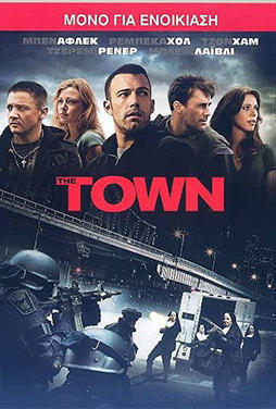 The-Town-50