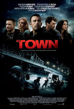The-Town