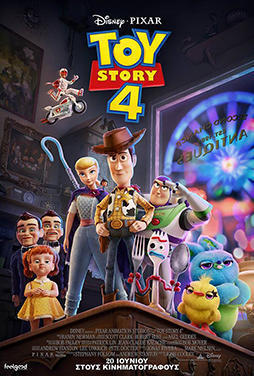 Toy-Story-4-54