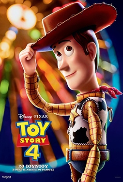 Toy-Story-4-56