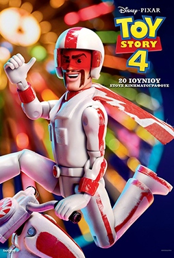 Toy-Story-4-60