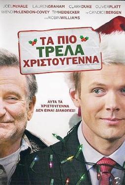 A-Merry-Friggin-Christmas