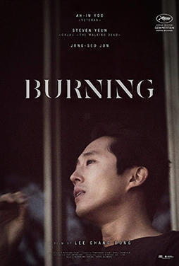 Burning-55
