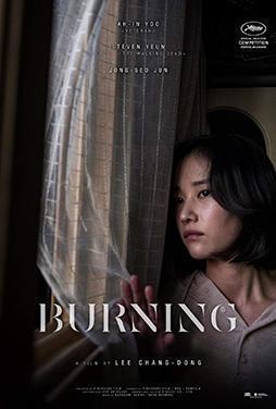 Burning-57