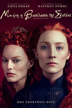 Mary-Queen-of-Scots-56