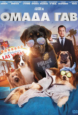 Show-Dogs
