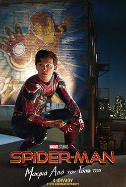 Spider-Man-Far-From-Home-56