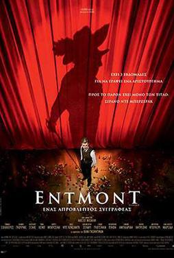 Edmond-2018