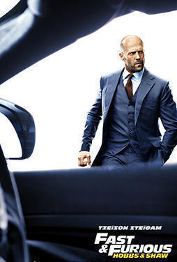 Fast-Furious-Presents-Hobbs-Shaw-51