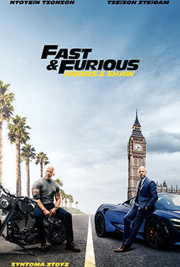 Fast-Furious-Presents-Hobbs-Shaw