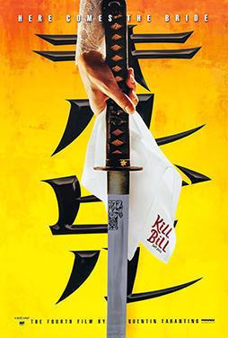 Kill-Bill-Vol-1-51