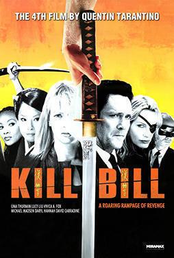 Kill-Bill-Vol-1-54