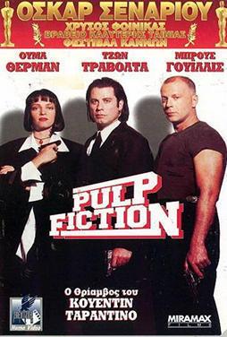 Pulp-Fiction-50