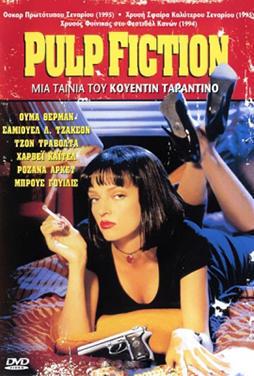 Pulp-Fiction-58