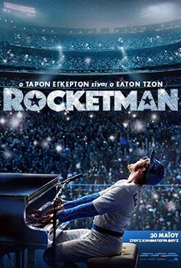 Rocketman-52