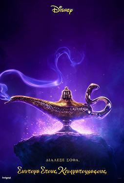 Aladdin-2019-50