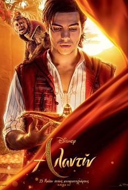 Aladdin-2019-54