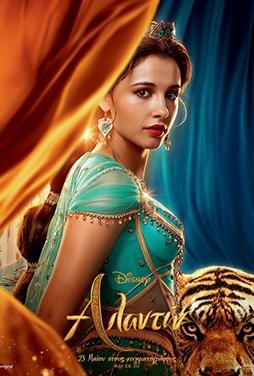 Aladdin-2019-55