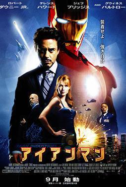 Iron-Man-58