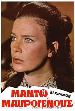 Manto-Mavrogenous-51