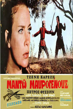 Manto-Mavrogenous