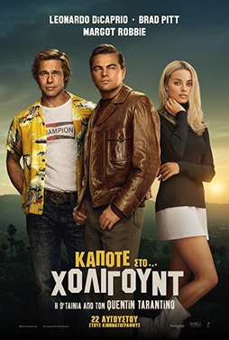 Once-Upon-a-Time-in-Hollywood-56
