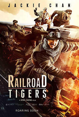 Railroad-Tigers-52