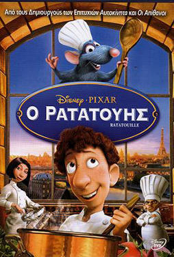 Ratatouille-50