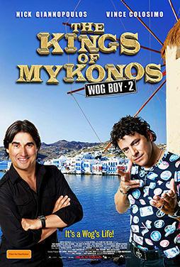 The-Kings-of-Mykonos-50