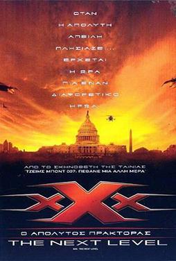 XXX ιστοσελίδες ταινιών